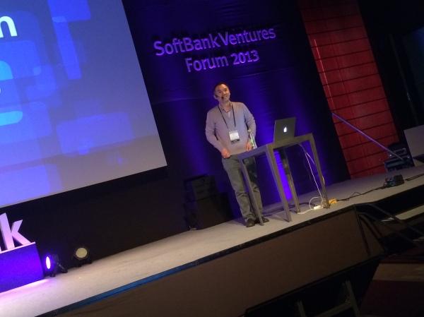 넥슨 김정주 회장 @ SoftBank Ventures Forum 2013